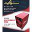 【解体工事業者向け】処理風量が驚きの0~75m2!小型負圧除塵機 製品画像