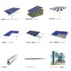 太陽光発電資材『太陽光架台・架台部品』 製品画像