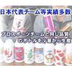 少ない数からオリジナルデザインのスクイズボトル加工サービス 製品画像