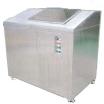 生ゴミ処理機『ポイト(POITO)』 製品画像