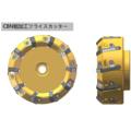 【鄭州ダイヤ】高精度!低価格!粗加工用CBNフライスカッター 製品画像