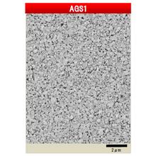 超々微粒子超硬合金『AGS1』 トーカロイ 製品画像