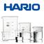HARIO ビーカー 一部価格改定(値下げ) 製品画像