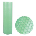 【環境配慮型 エコ製品】バイオマス10%含有プラスチック製品 製品画像