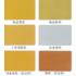 スプレー塗装法で金属塗膜色を表現可能! 【金属塗料】 製品画像