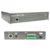 音声通信装置「MPD-IF BOX」 製品画像