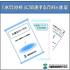 【水質分析】飲料水検査:『水道法のいろは』など各種資料を進呈! 製品画像