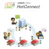 クラウド型店舗連絡システム『Hot Connect』 製品画像
