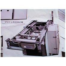 機械 フェライト整列機 製品画像