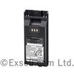 【ハードな環境での使用におすすめ】充電式バッテリー BP-302 製品画像