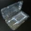 容器『SDBOX』 製品画像