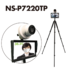 体表面温度モニタリングシステム『NS-P7220TP』 製品画像