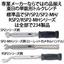 東日 スパナ/リングヘッド付単能形トルクレンチ SP2/RSP2 製品画像