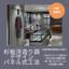 上質な空間演出を簡単施工で『杉板浮造り調デザイン・パネル式工法』 製品画像
