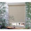 窓シャッター『マドマスタータップ2〈防火設備〉』 製品画像