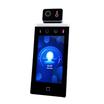 AI顔認証タブレット型サーモグラフィカメラ『ITH-S01』 製品画像