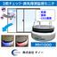 コロナ対策 換気環境監視モニタ CO2濃度・気温・湿度・WiFi 製品画像
