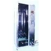 水洗ブース水浄化装置 製品画像