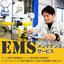 エコムメンテナンスサービス 「EMS」(定期点検・突発対応) 製品画像