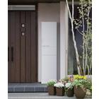 戸建住宅専用宅配ボックス『フルタイムロッカー ホーム』 製品画像