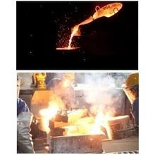生産鋼種のご紹介 製品画像