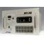 マイクロ波発振器(加熱専用)『MPS-30A』 製品画像