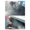 有限会社飛鳥工業 防水工事工法のご案内 製品画像
