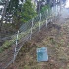 施工実績『獣害防止柵』滋賀県2010年 製品画像