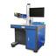 CO2レーザーマーカーPULSAR-C 製品画像
