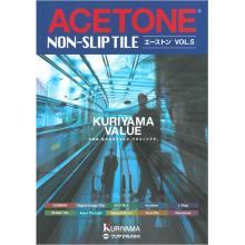 ノンスリップ舗床材の総合カタログ『ACETONE』 製品画像