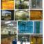 産業用繊維資材 パーティションシステム のれんカーテン 製品画像