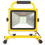 50W LED投光器床置スタンド付『TKO-501』 製品画像