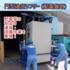 門型油圧リフター (配電盤用)/レンタル 製品画像