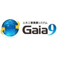 土木工事積算システム 「Gaia9」 製品画像