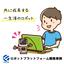 【Azure導入事例】ロボットプラットフォーム開発 製品画像