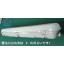 耐熱、防塵、停電対応LED三防非常ライトLED照明 製品画像