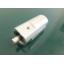 【事例】高周波電流ロータリーコネクタ(Type1) 製品画像