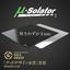 薄型免震装置『ミューソレーター』 製品画像