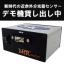 小型NIR分光器センサー 『NIR Meter』【デモ機あり】 製品画像