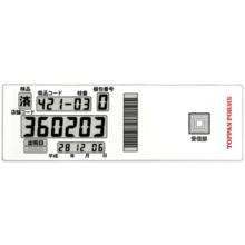 バッテリーレス電子ペーパーラベル『デジタグ』  製品画像