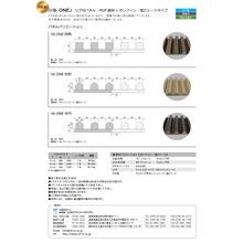 リブ付パネル:MDF基材+オレフィン・塩ビシートタイプ 製品画像