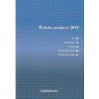 リンタツ株式会社 製品カタログ 2019 製品画像