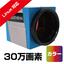 UVCカメラ(30万画素・カラー) DN3UVC-30 製品画像