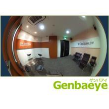 Genbaeye<パノラマ画像対応> 製品画像
