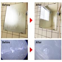 ホテル施設向けガラス再生研磨サービス 製品画像