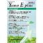 Yano E plus 2019年5月 エアロゲルの動向 製品画像
