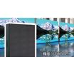 マウントフルカラーディスプレイ『P6-LED』 製品画像