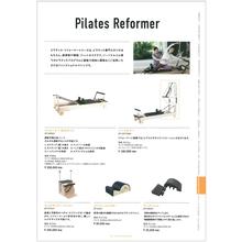 Pilates Reformer 製品カタログ 製品画像