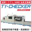 全自動通電検査システム『TY-CHECKER DG430MW』 製品画像