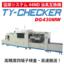 全自動通電検査装置『TY-CHECKER DG430MW』 製品画像